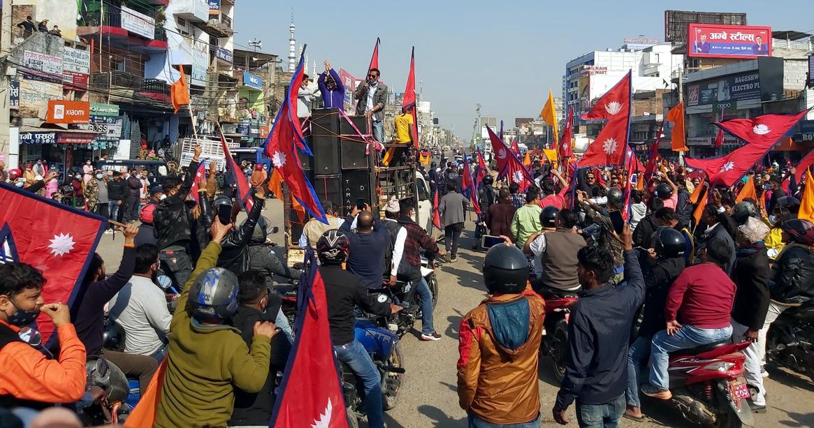 हिन्दु राष्ट्र र राजसंस्थाको माग गर्दै नेपालगन्जमा सयौंको मोटरसाइकल -याली (फोटो फिचर)