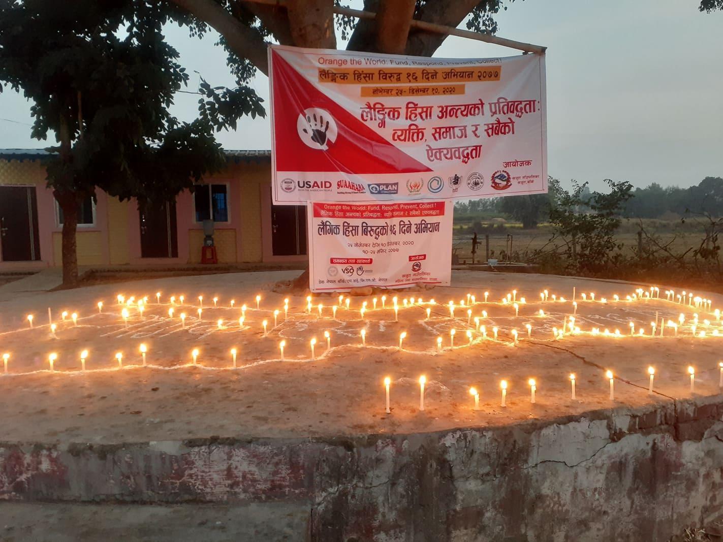 लैङ्गिक हिंसाबिरुद्ध खजुरा र कोहलपुरमा द्वीप प्रज्ज्वलन (फोटो फिचर)