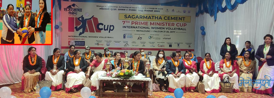 सातौं प्रधानमन्त्री कप महिला भलिबल : उद्घाटन खेलमा नेपाल पुलिस विजयी