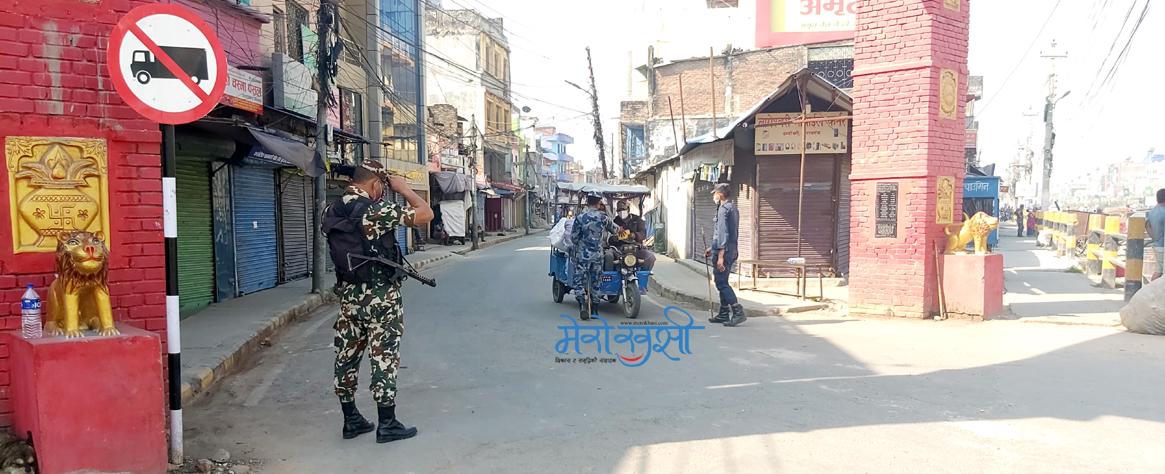 नेपालगन्जमा कडा सुरक्षा व्यवस्था (भिडियो)