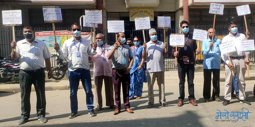 २५ असारभित्र कर तिर्नुपर्ने निर्णयविरुद्ध बाँकेका उद्योगी व्यवसायी आन्दोलित
