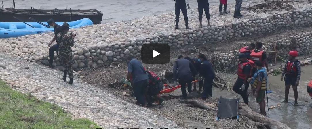 कर्णाली नदीको डुबानमा परेका व्यक्तिको यसरी गरियो उद्दार (भिडियो)